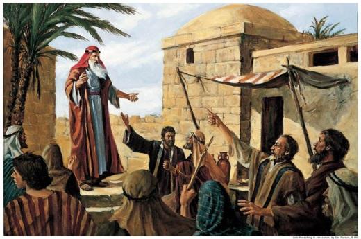 lehi-prophesy-jerusalem-mormon1